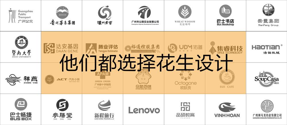 广告公司与品牌设计公司的报价为何不同?-广州花生设计公司